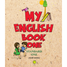 English Text Book